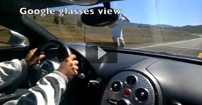 video bugatti veyron la place du pilote avec les google glass. Black Bedroom Furniture Sets. Home Design Ideas