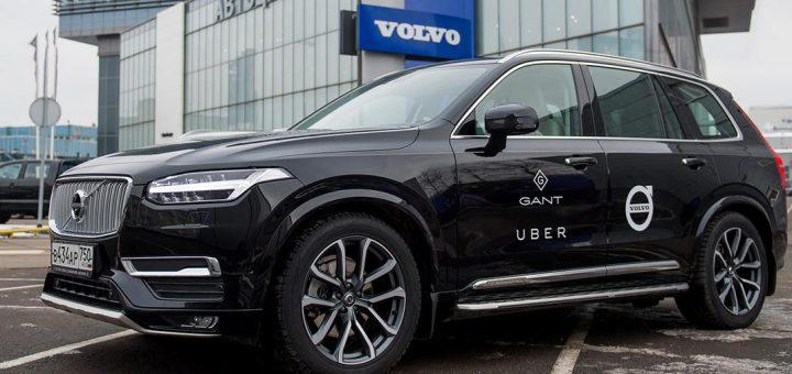 Uber volvo et google et ford collaborent pour la mise au point d'une voiture autonome