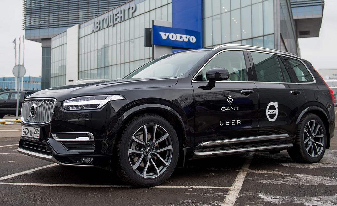 Uber volvo et google et ford collaborent pour la mise au point d'une voiture autonome