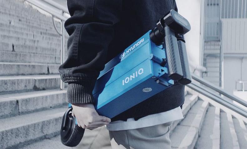 scooter-hyundai-ionic